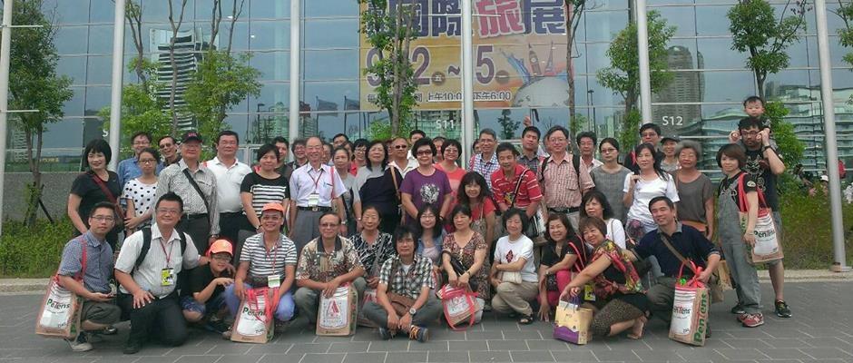 09.高雄國際建材展參訪..(點看活動內容)