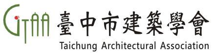 關於台中市建築學會